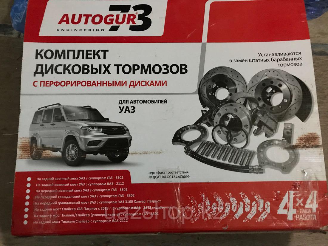 Комплект установочный дисковых тормозов