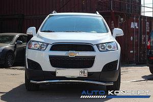 Защита переднего бампера CHEVROLET Captiva 2012