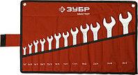 """Набор ЗУБР """"МАСТЕР"""": Ключ гаечный рожковый, Cr-V сталь, хромированный, 6-32мм, 12шт"""