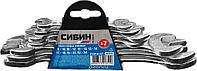 Набор СИБИН: Ключи комбинированные гаечные, белый цинк, 6-14мм, 6шт