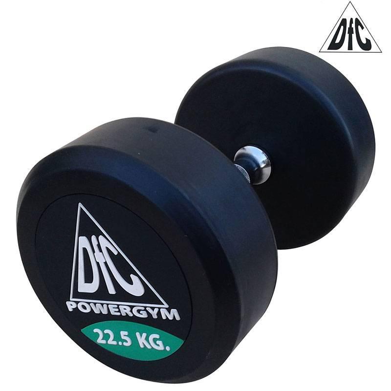 Гантели пара 22.5кг DFC PowerGym DB002-22.5
