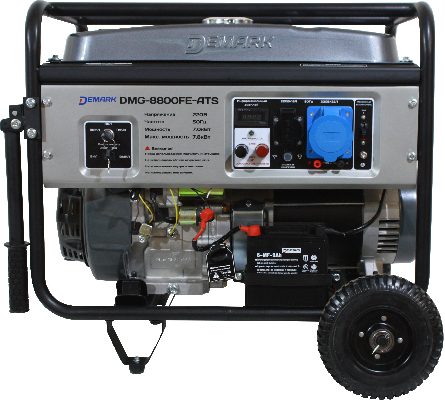 Генератор бензиновый DEMARK DMG 8800 FE ATS с АВР