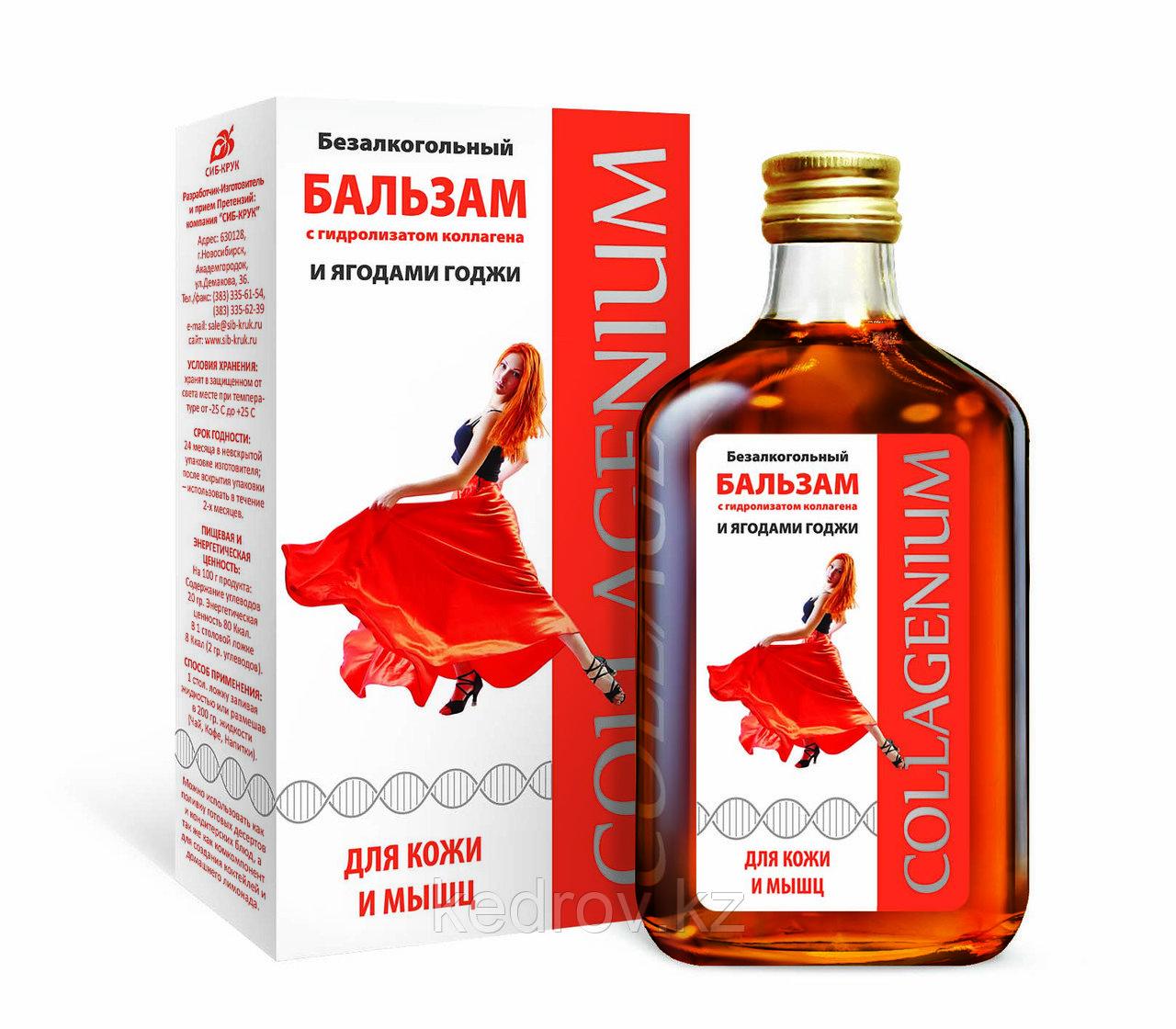 """Бальзам """"Коллагениум"""" для кожи и мышц, 250 мл, с коллагеном и ягодами годжи"""