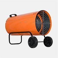 Калорифер газовый Профтепло КГ-57 (апельсин)