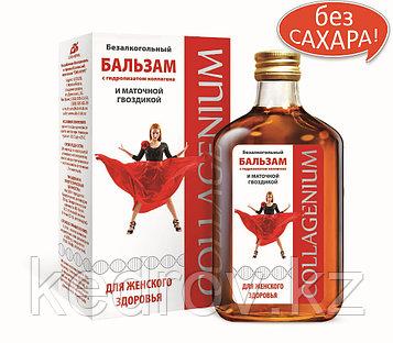 """Бальзам """"Коллагениум"""" для женского здоровья, 250 мл, с коллагеном и боровой маткой"""