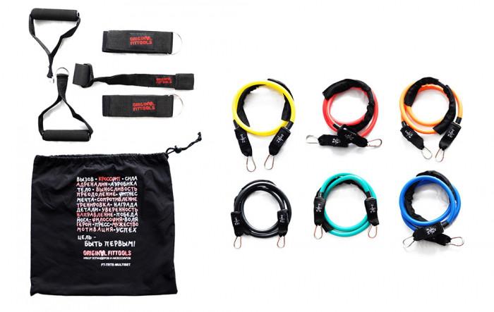 Набор эспандеров трубчатых (6 шт.) и аксессуаров в сумке