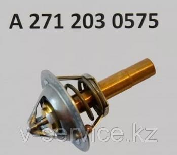 Термостат MERCEDES M271(271 203 03 75)(WAHLER 3457,90D)