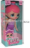 Большая кукла LOL Surprise! h=16.5 см