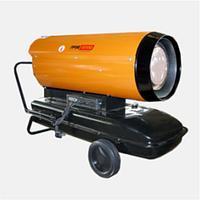 Калорифер прямого нагрева дизельный Профтепло ДК-45П (апельсин)