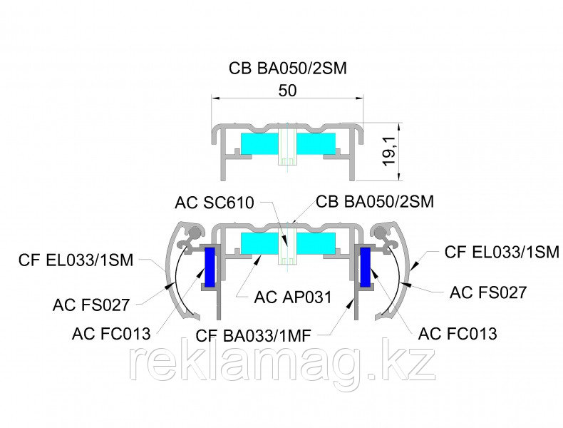 Базовый короб 50мм для светового короба с установкой клик рамки