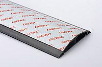 DKC Напольный канал 75х17 мм CSP-F, черный