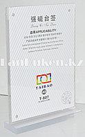 Настольная подставка для полиграфии, подставка для меню (менюхолдер) из оргстекла 22х15 см (вертикальная) А5