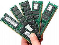 Увеличение оперативной памяти