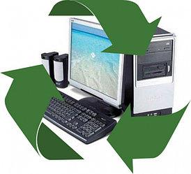 Переработка компьютеров