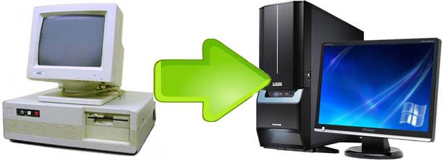 Обменять старый компьютер на новый