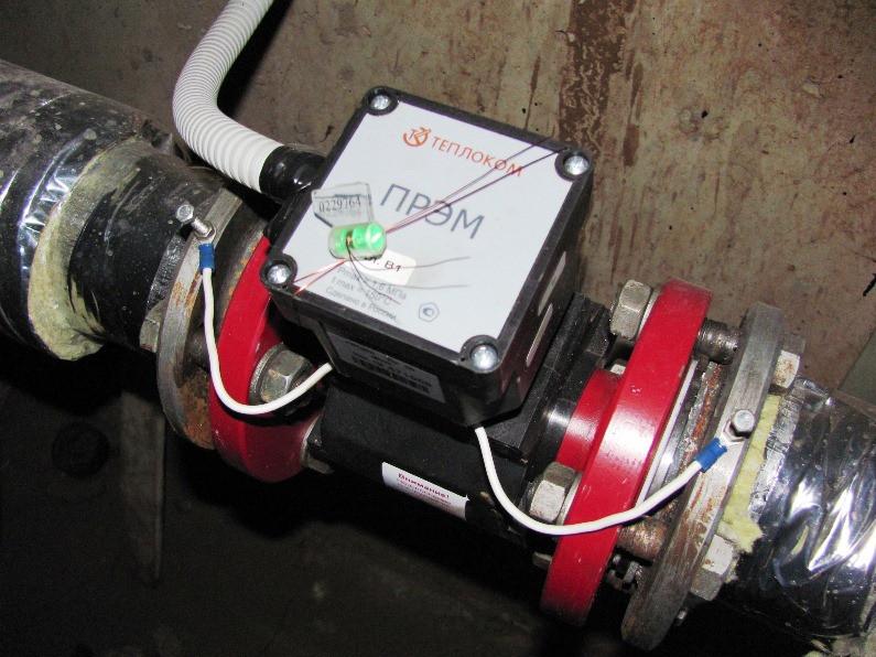 Расходомер электромагнитный счетчик ПРЭМ ДУ50