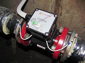 Расходомер электромагнитный счетчик ПРЭМ ДУ20