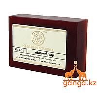 Мыло Миндальное (Almond KHADI), 125 гр