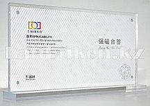 Настольная подставка для полиграфии, подставка для меню (менюхолдер) из оргстекла 25х14 см (горизонтальная) А5