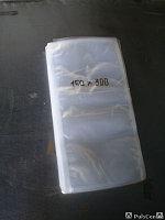 Пакет вакуумный  ПА-НV-ПЭ