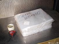 Пакет вакуумный  ПА-НV-ПЭ  300х400мм 120мкм