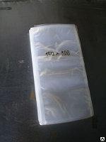 Пакет вакуумный  ПА-НV-ПЭ 150х300мм 80мкм
