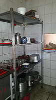 Стеллаж кухонный