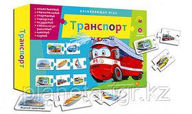 """Развивающая игра """"Ассоциации цепочкой """"Транспорт"""" , 32 игровых карточки, Рыжий кот"""