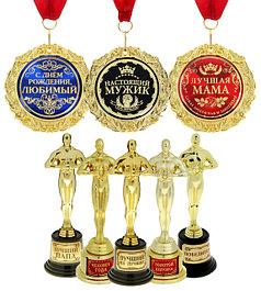 Сувенирные награды (оскар, медали, кубки)