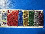 Блеск сухой для рукоделия ,в пакетиках, Алматы, фото 2