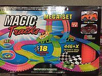 Супер Мега Magic Track 466 деталей с двумя машинками и мёртвой петлей