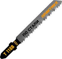 Пилки для лобзика Т118В по стали 76 х 50 мм быстрый рез ПРАКТИКА (2 шт)