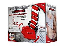 Тренажер для пресса и спины Ab Rocket Twister, фото 2