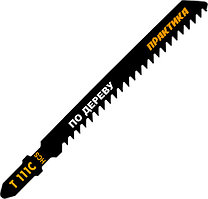 Пилки для лобзика Т111 C по дереву 100 х 75 мм грубый рез ПРАКТИКА  (2 шт)