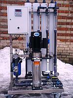 Очистка воды обратный осмос до 1000л/час