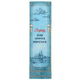 Ручка с фигурным держателем 'Нижний Тагил' - фото 4