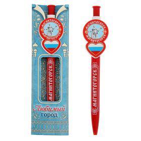 Ручка с фигурным держателем 'Магнитогорск' - фото 1