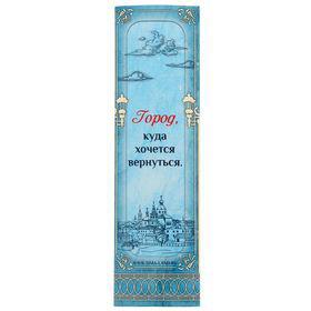 Ручка с фигурным держателем 'Магнитогорск' - фото 4
