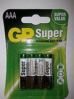 GP Ultra Alkaline AAА 4 шт. в пачке