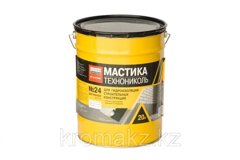 Мастика МГТН ТЕХНОНИКОЛЬ №24, 20 кг