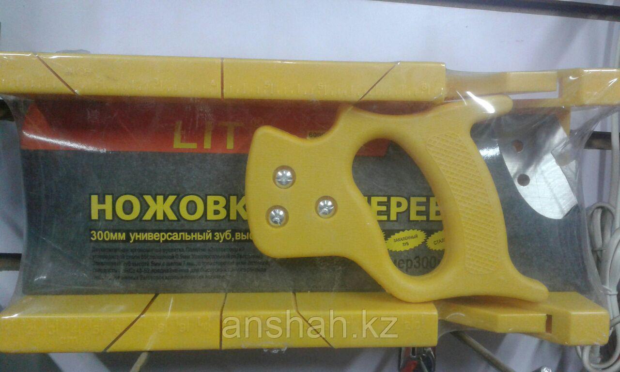Ножовка по дереву универсальный зуб 300мм