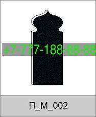 Надгробные памятники мусульманские МП 15-21, фото 2