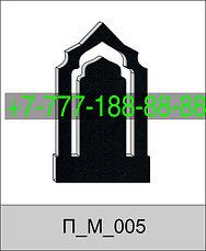 Надгробные памятники мусульманские МП 15-21, фото 3