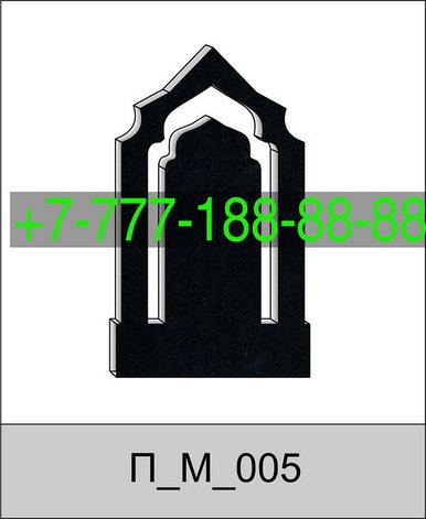 Мусульманские памятники МП 19, фото 2
