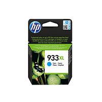 HP 933XL увеличенной емкости, Голубой струйный картридж (CN054AE)