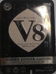 V8 ( 12 капсул ) виагра для мужчин. Таблетки для потенции
