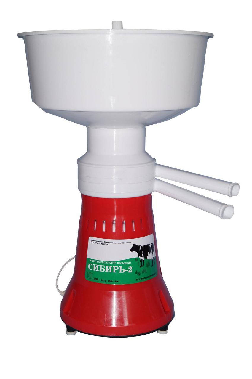 Сепаратор-сливкоотделитель молока СИБИРЬ-2