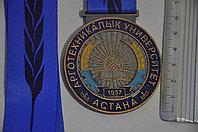 Медаль университета, фото 1