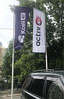 Печать флагов, фото 1