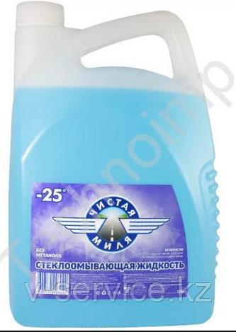 Жидкость для бачка омывателя Чистая Миля 3,78L(-25)